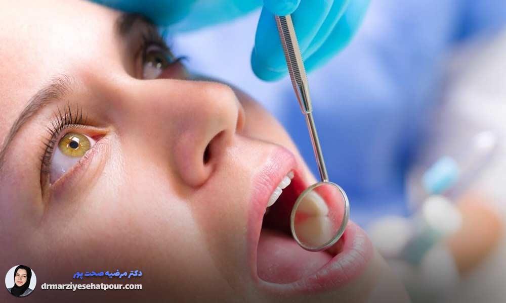 توصیههایی جهت حفظ سلامت دهان و دندان