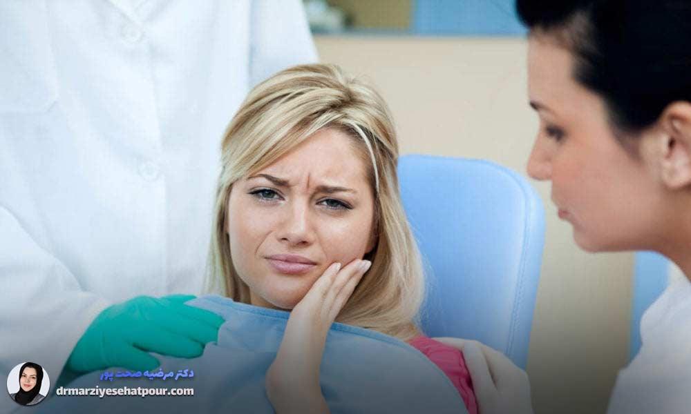 مراجعه به دندانپزشکی در ماه اول بارداری